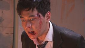 アイムソーリー カン・ナムグ~逆転人生~ 第112話/字幕
