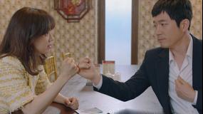 油っこいロマンス 第07話/字幕