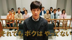 それでもボクはやってない【キネマ旬報ベスト・テン日本映画1位】