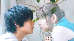 おしゃ家ソムリエおしゃ子!(2020/08/26放送分)第07話