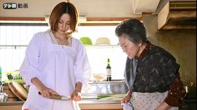 ナサケの女 -国税局査察官- 第04話