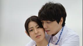 殴り愛、炎 後編(2021/04/09放送分)