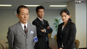 相棒 season6 第01話