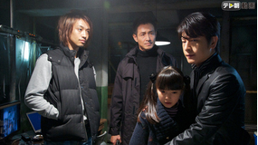 相棒 season10 第10話
