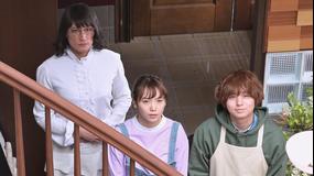 家政夫のミタゾノ(2020)(2020/06/19放送分)第03話