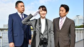 警視庁・捜査一課長season5(2021/04/29放送分)第03話