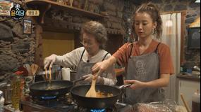 ユン食堂2 第09話/字幕