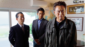 相棒 season18 テレビ朝日開局60周年記念スペシャル 第01話