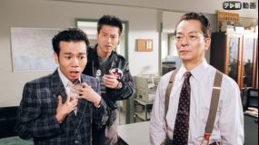 相棒 season2 第07話