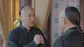 月に咲く花の如く 第58話/字幕