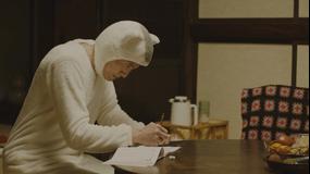 きょうの猫村さん 第17話-第20話