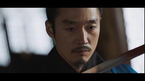 私の国 第32話(最終話)/字幕