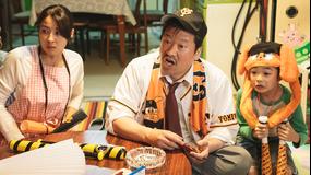 浦安鉄筋家族(2020/05/09放送分)第05話