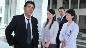 科捜研の女 season10 第04話