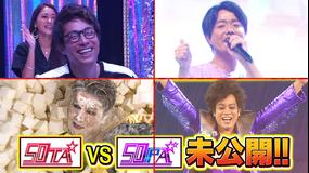 ロンドンハーツ ゴールデンSP延長戦!!(2020/10/20放送分)