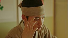 100日の郎君様 第06話/字幕