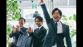 東京男子図鑑 第08話