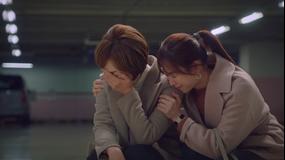 愛の温度 第19話/字幕