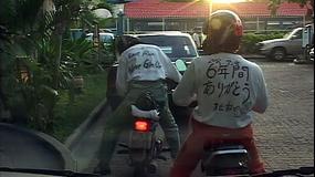 水曜どうでしょうClassic ベトナム縦断1800キロ 第08話(最終話)