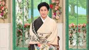 徹子の部屋 <真野響子>昨年89歳で母が逝き…10年間の介護生活は(2020/10/07放送分)