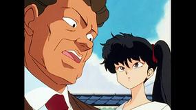 らんま1/2 デジタルリマスター版 第3シーズン #113