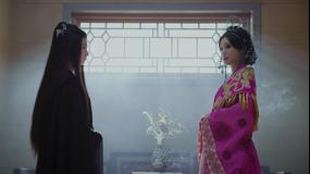 花と将軍 -Oh My General- 第54話/字幕