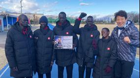 南スーダン選手団の早すぎる来日。その理由とは!?(2020/02/16放送分)