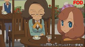レイトン ミステリー探偵社 -カトリーのナゾトキファイル- #040【FOD】
