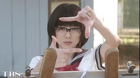 SPECサーガ黎明篇「サトリの恋」 第01話