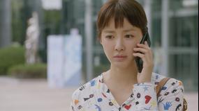 ロマンスは命がけ!? 第04話/字幕