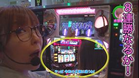 水瀬&りっきぃ☆のロックオン #241