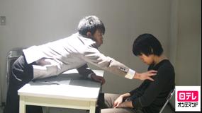 銭ゲバ 第07話
