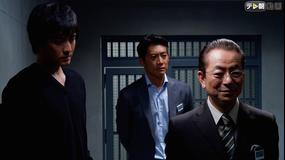 相棒 season16 第01話
