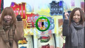 水瀬&りっきぃ☆のロックオン #253