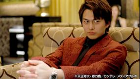 ミナミの帝王ZERO 第04話