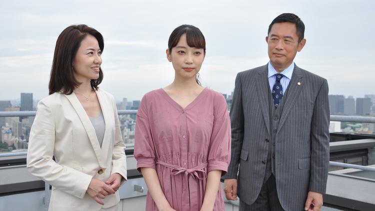 警視庁・捜査一課長2020(2020/08/20放送分)第14話