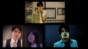 闇芝居(生)(2020/09/09放送分)第01話