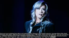 【宝塚歌劇】ミュージック・クリップ「愛と死の輪舞」-花組『エリザベート-愛と死の輪舞-』('14年)より-