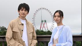 ギルティ~この恋は罪ですか?~(2020/08/06放送分)第10話(最終話)