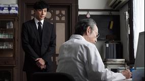 刑事7人(2018) 第09話