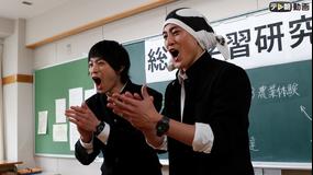 べしゃり暮らし(2019/07/27放送分)第01話