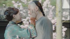 月に咲く花の如く 第65話/字幕