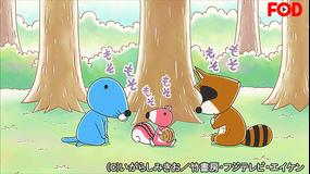 ぼのぼの(2019/03/23放送分)#153【FOD】