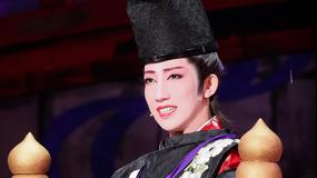 【宝塚歌劇】白鷺の城('18年宙組・東京・千秋楽)