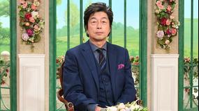 徹子の部屋 <中村雅俊>古希迎え…94歳で逝った母の沁みる「言葉」(2021/06/25放送分)