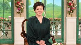 徹子の部屋 <大竹しのぶ>96歳 最愛の母を2年前に亡くし…(2020/12/21放送分)