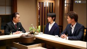 相棒 season13 第02話
