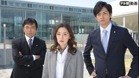人類学者・岬久美子の殺人鑑定 #2(2011/08/06放送分)