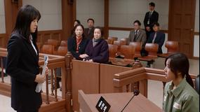 町の弁護士 チョ・ドゥルホ -罪と罰- 第09話/字幕