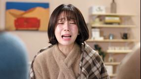 ジャグラス -氷のボスに恋の魔法を- 第12話/字幕